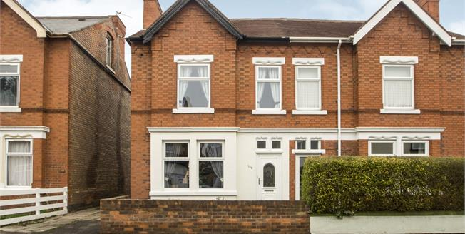 Offers Over £220,000, 4 Bedroom Semi Detached House For Sale in Long Eaton, NG10