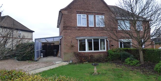 Guide Price £200,000, 3 Bedroom Semi Detached House For Sale in Toton, NG9