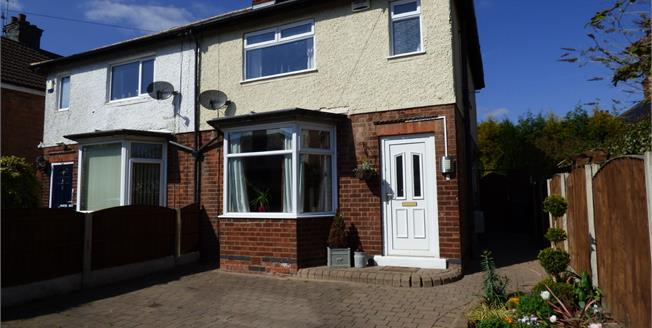 £165,000, 3 Bedroom Semi Detached House For Sale in Long Eaton, NG10