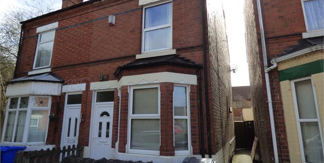 Asking Price £150,000, 2 Bedroom Semi Detached House For Sale in Long Eaton, NG10