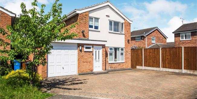 Guide Price £280,000, 3 Bedroom Detached House For Sale in Long Eaton, NG10