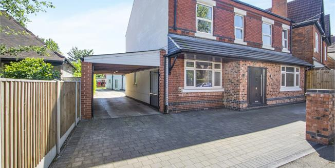 Offers in the region of £475,000, 7 Bedroom Detached House For Sale in Long Eaton, NG10