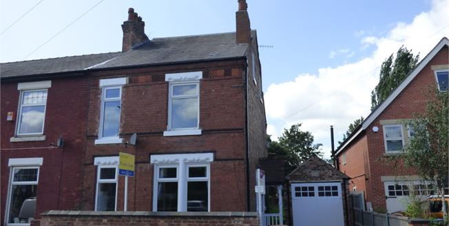 Guide Price £325,000, 4 Bedroom Detached House For Sale in Long Eaton, NG10