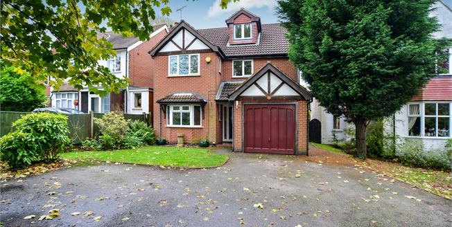 Offers Over £300,000, 5 Bedroom Detached House For Sale in Mansfield, NG18