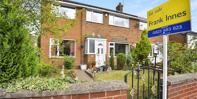 Asking Price £150,000, 4 Bedroom Semi Detached House For Sale in Mansfield Woodhouse, NG19