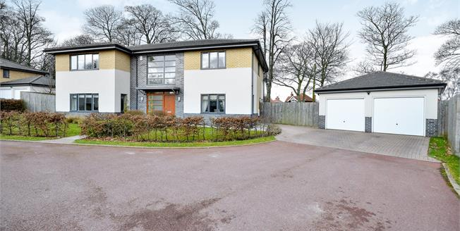 Guide Price £495,000, 5 Bedroom Detached House For Sale in Mansfield, NG18