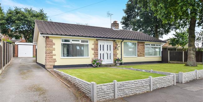 Asking Price £270,000, 2 Bedroom Detached Bungalow For Sale in Mansfield, NG18