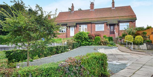 Offers Over £80,000, 2 Bedroom Semi Detached House For Sale in Mansfield, NG18