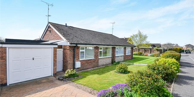 Asking Price £130,000, 2 Bedroom Semi Detached House For Sale in Mansfield, NG19