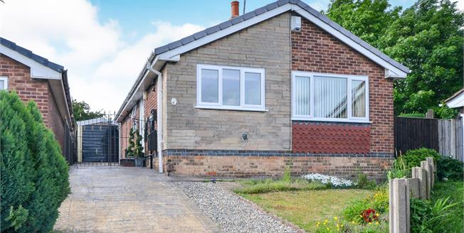 Offers in the region of £150,000, 3 Bedroom Detached Bungalow For Sale in Mansfield Woodhouse, NG19