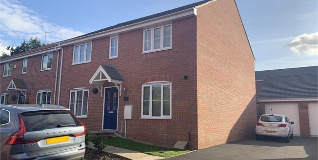 Offers in the region of £230,000, 4 Bedroom Detached House For Sale in Clipstone Village, NG21