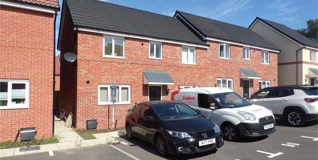 Asking Price £160,000, 3 Bedroom Semi Detached House For Sale in Pleasley, NG19