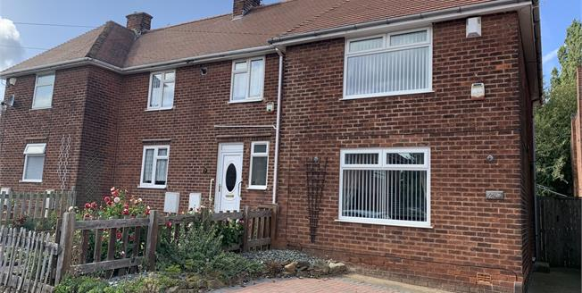Asking Price £90,000, 2 Bedroom End of Terrace House For Sale in Mansfield, NG19