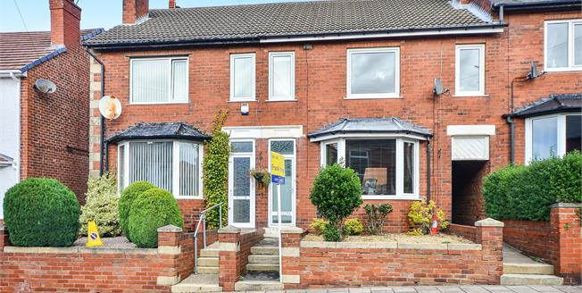 Asking Price £140,000, 3 Bedroom Terraced House For Sale in Mansfield, NG18