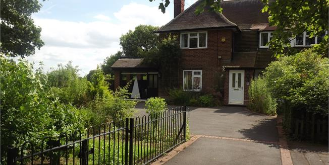 Asking Price £187,500, Semi Detached House For Sale in Nottingham, NG8