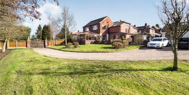 Guide Price £499,000, 4 Bedroom Detached House For Sale in Cossall, NG16