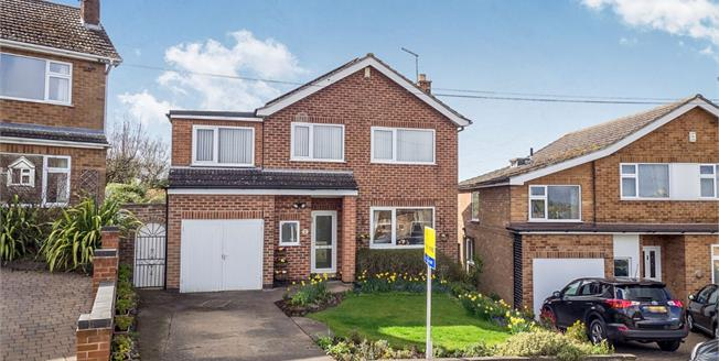 Asking Price £329,950, 5 Bedroom Detached House For Sale in Radcliffe-on-Trent, NG12
