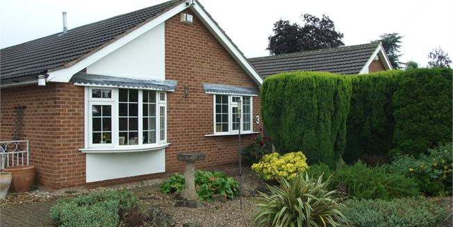 Asking Price £260,000, 3 Bedroom Detached Bungalow For Sale in Radcliffe-on-Trent, NG12