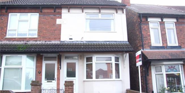 Offers Over £75,000, 2 Bedroom Semi Detached House For Sale in Kirkby-in-Ashfield, NG17
