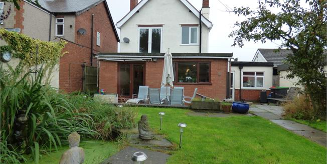 Guide Price £240,000, 3 Bedroom Detached House For Sale in Sutton-in-Ashfield, NG17