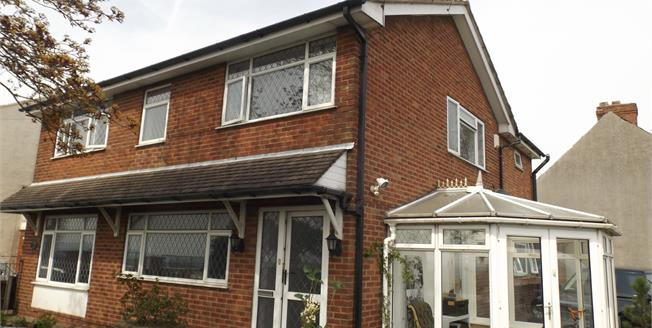 Offers in excess of £180,000, 4 Bedroom Detached House For Sale in Huthwaite, NG17