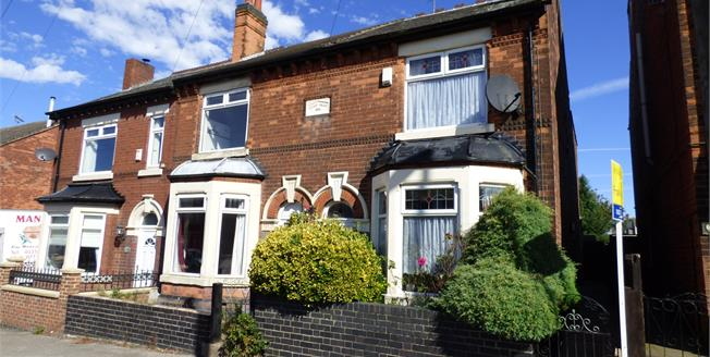 Asking Price £99,950, 3 Bedroom Semi Detached House For Sale in Kirkby-in-Ashfield, NG17