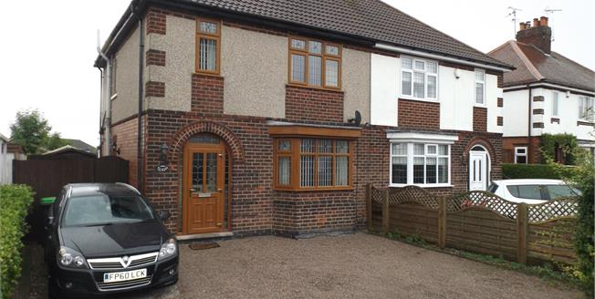 Offers in the region of £150,000, 3 Bedroom Semi Detached House For Sale in Skegby, NG17