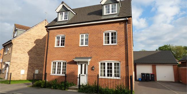 Asking Price £209,950, 5 Bedroom Detached House For Sale in Sutton-in-Ashfield, NG17
