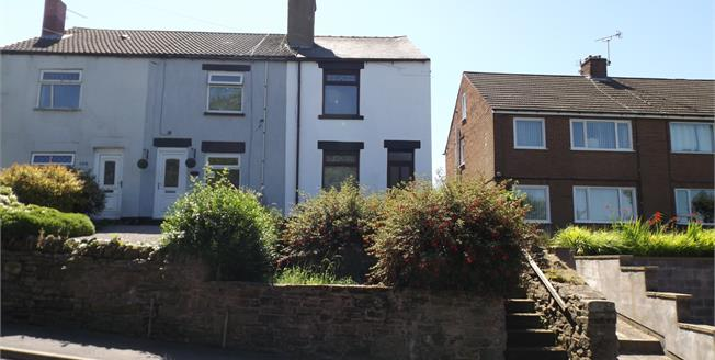 Asking Price £85,000, 2 Bedroom End of Terrace House For Sale in Huthwaite, NG17