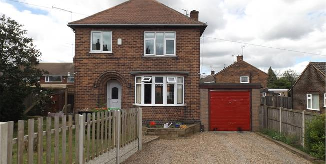 Guide Price £160,000, 3 Bedroom Detached House For Sale in Sutton-in-Ashfield, NG17