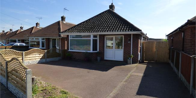 Guide Price £150,000, 3 Bedroom Detached Bungalow For Sale in Sutton-in-Ashfield, NG17