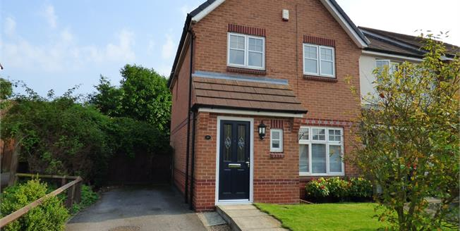 Asking Price £135,000, 3 Bedroom End of Terrace House For Sale in Sutton-in-Ashfield, NG17