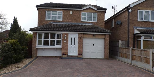 Asking Price £204,950, 4 Bedroom Detached House For Sale in Kirkby-in-Ashfield, NG17