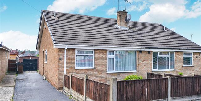 Asking Price £120,000, 2 Bedroom Semi Detached Bungalow For Sale in Mansfield, NG18