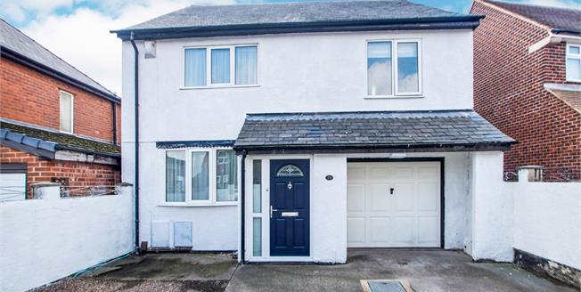 Guide Price £190,000, 3 Bedroom Detached House For Sale in Sutton-in-Ashfield, NG17