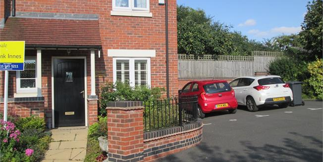 Guide Price £240,000, 3 Bedroom End of Terrace For Sale in Long Clawson, LE14