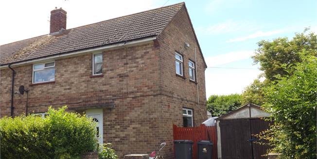 Asking Price £144,950, 3 Bedroom End of Terrace For Sale in Keyworth, NG12