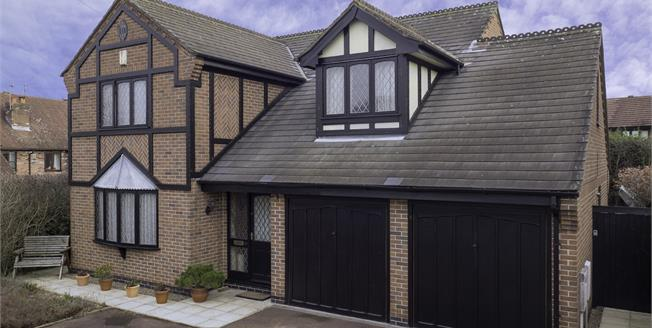 Guide Price £510,000, 4 Bedroom Detached House For Sale in Gamston, NG2