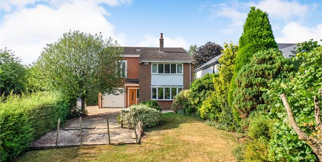 Guide Price £600,000, 4 Bedroom Detached House For Sale in Keyworth, NG12