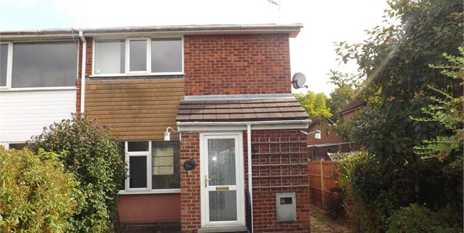 Guide Price £170,000, 2 Bedroom End of Terrace House For Sale in West Bridgford, NG2