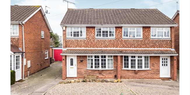 Asking Price £245,000, 3 Bedroom Semi Detached House For Sale in Gotham, NG11