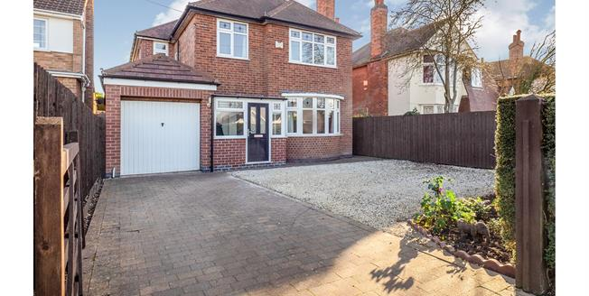 Guide Price £440,000, 5 Bedroom Detached House For Sale in Tollerton, NG12