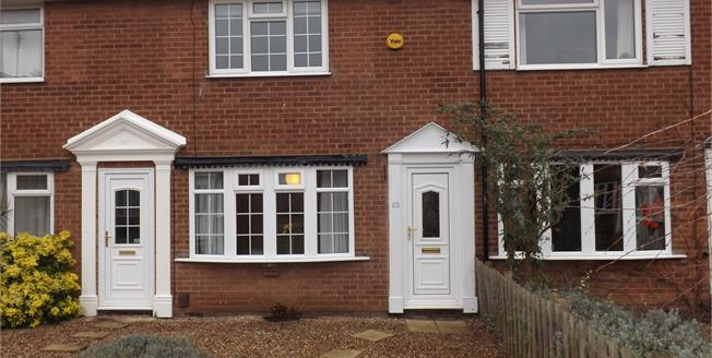 Asking Price £195,000, 2 Bedroom Terraced House For Sale in West Bridgford, NG2