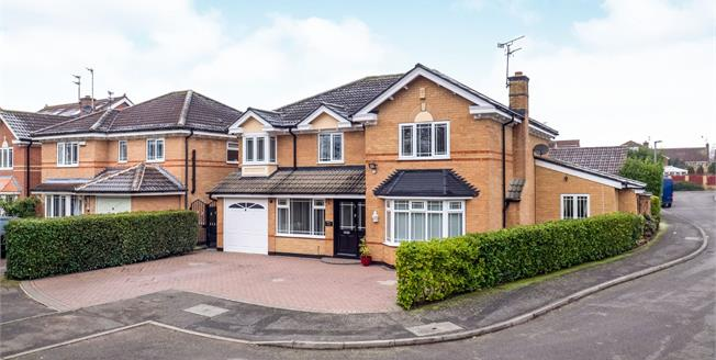 Asking Price £595,000, 5 Bedroom Detached House For Sale in Gamston, NG2