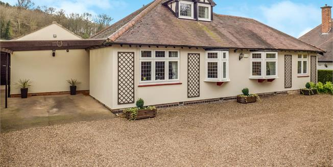 Asking Price £475,000, 3 Bedroom Detached Bungalow For Sale in Ruddington, NG11