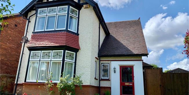 Guide Price £650,000, 5 Bedroom Detached House For Sale in West Bridgford, NG2