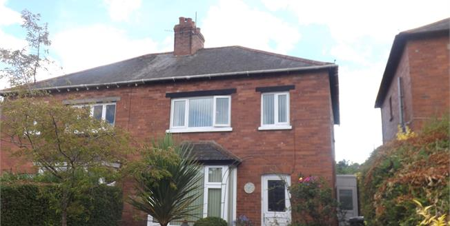 Asking Price £275,000, 3 Bedroom Semi Detached House For Sale in Exminster, EX6