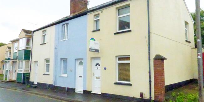 Asking Price £169,950, For Sale in Exeter, EX2