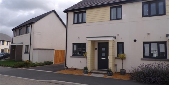 Asking Price £210,000, 3 Bedroom End of Terrace For Sale in Plymouth, PL9