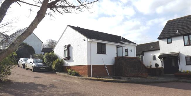 Asking Price £200,000, 2 Bedroom End of Terrace Bungalow For Sale in Colyton, EX24
